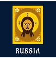 Jesus Christ icon in russian traditional style vector image