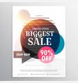 sale and discount voucher design vector image vector image