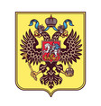 russian coat arms logo isolated vector image vector image