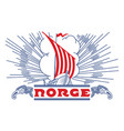 viking scandinavian design ship drakkar vector image vector image