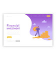 financial investment strategy landing page vector image vector image
