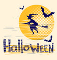 halloween card with text and witch woman hand vector image vector image