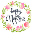 nowruz flower wreath iranian new year vector image