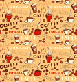 Grungy hand drawn ink coffee to go cups mugs beans vector image vector image