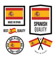 spain quality label set for goods vector image vector image