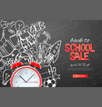 back to school sale template realistic red alarm vector image