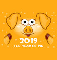 cartoon greeting banner in year orange vector image vector image