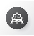 food icon symbol premium quality isolated halal vector image vector image