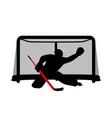 hockey goalkeeper silhouette vector image vector image