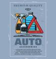auto accessories retro promo poster with liquids vector image vector image