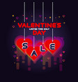 colorful valentines day sale poster vector image vector image