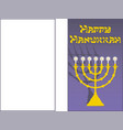 happy hanukkah greeting card background vector image vector image