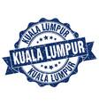 kuala lumpur round ribbon seal vector image vector image