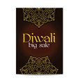 Diwali big sale banner Indian festival of lights vector image