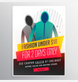 Fashion sale banner design with cloths and offer