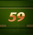 fifty nine years anniversary celebration logotype vector image vector image