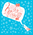 font template greetings vector image vector image