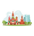 russia landmark vector image vector image