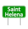 Saint Helena road sign vector image vector image