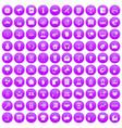 100 data exchange icons set purple vector image vector image