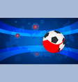 ban on holding football matches in connection vector image