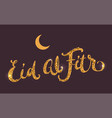 eid al fitr feast breaking fast vector image vector image