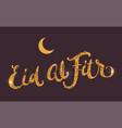 eid al fitr feast of breaking fast vector image vector image