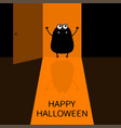 happy halloween screaming monster silhouette vector image vector image