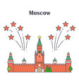 linear moscow kremlin with red stars fireworks vector image vector image