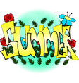 colorful summer graffiti vector image
