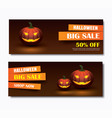 halloween sale banner with pumpkin smiling face vector image