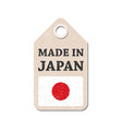 hang tag made in japan with flag vector image vector image