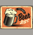 retro style advertisement with ice cold beer mug vector image vector image