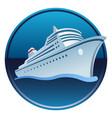 sea cruiser in ocean vector image vector image