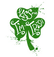 st patricks day typography poster with shamrock vector image vector image