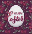 the easter egg on a floral vector image vector image