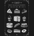 cake menu hand drawn bakery product sweet food vector image
