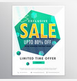 creative sale poster banner flyer design with 3d vector image vector image