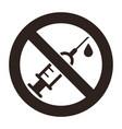 no drugs sign no syringe sign vector image