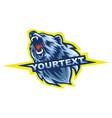 polar bear sport mascot logo vector image vector image