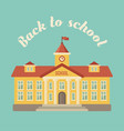 school building on blue background flat back to vector image vector image