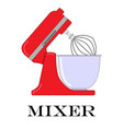 color of the mixer vector image vector image