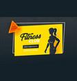 fitness club last chance seasonal promo banner vector image