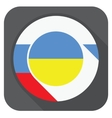 ukraine and russia flags one inside anothe vector image vector image