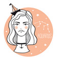aquarius girl sketch style woman with zodiac sign vector image vector image