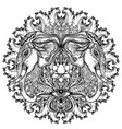 elephant hindu lord ganesha over ornate mandala vector image