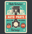 auto service poster vector image