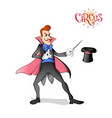 circus performance with hat vector image vector image