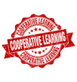 cooperative learning stamp sign seal vector image vector image