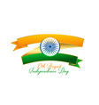 creative indian flag design made with ribbon vector image vector image